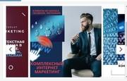 Настройка и ведение рекламы в Google,  социальных сетях Facebook,  Insta